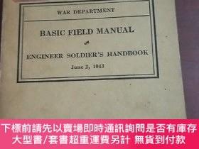 二手書博民逛書店BASIC罕見FIELD MANUAL FM 21-105 M3406Y4624 WAR DEPARTMENT