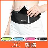 通用手機包 運動腰包 手機包 手機袋 手機腰包 手機保護袋