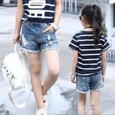 女童牛仔短褲2019新款夏韓版時尚中大童破洞女孩薄款兒童褲子外穿   米娜小鋪
