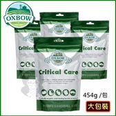 美國 OXBOW 草粉- 454克 高纖 營養草粉(大包)