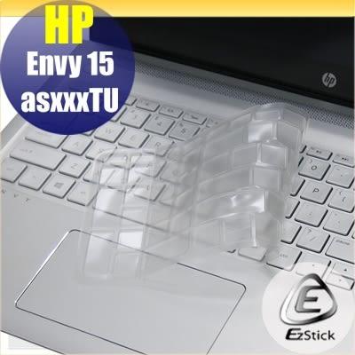 【Ezstick】HP ENVY 15 ASxxxTU 系列 專用奈米銀抗菌TPU鍵盤保護膜