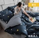 床包組舒適四件套棉質棉質北歐風被套網紅床單宿舍單人三件套床上用品LXY7267【極致男人】