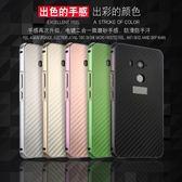 HTC U11 手機殼 金屬邊框碳纖維 U11 Plus 保護殼 帶四角防摔膠 防撞防刮花 手機保護套 超薄 手機套