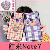 【萌萌噠】Xiaomi 紅米Note7 (6.3吋)  可愛卡通 花朵愛心小豬保護殼 全包防摔軟殼 附同款支架 手機殼