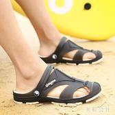 溯溪鞋 男士夏季包腳帶后跟涼拖鞋塑膠輕質沙灘鞋男個性防滑涼鞋涉水潮流aj1006『美鞋公社』