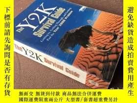 二手書博民逛書店The罕見Y2K survival guide: getting