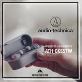 【台中愛拉風X藍芽專賣店】ATH-CKS5TW 日本鐵三角 藍芽5.0耳機  重低音表現 可搭配門號