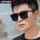 新款偏光太陽鏡男士方形復古墨鏡眼睛開車專用眼鏡潮流駕駛鏡