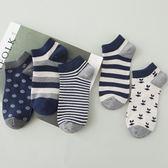 襪子 男士純棉運動短襪 韓國潮流低筒船襪 紳士全棉復古男人襪子 米蘭街頭