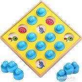 兒童益智玩具3-4-6歲棋類親子互動桌面游戲提升記憶力專注力訓練  朵拉朵衣櫥