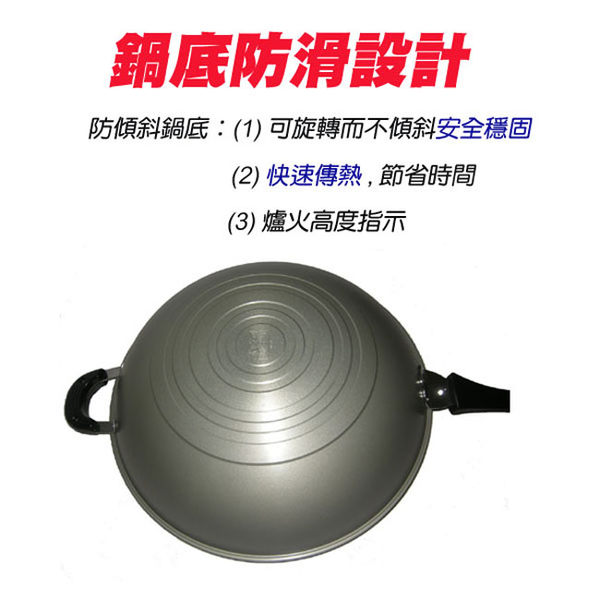 【米雅可】遠紅外線陶瓷炒鍋 33cm(單把、單耳)