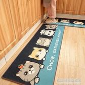 廚房地墊卡通防滑吸油吸水長條防油墊子防水家用耐臟廚房地毯滿鋪 NMS【名購新品】