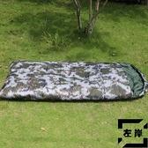 睡袋室內保暖棉睡袋加厚戶外露營成人秋冬季【左岸男裝】