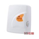 (全省安裝)佳龍即熱式瞬熱式電熱水器四段水溫自由調控熱水器內附漏電斷路器系列NC88-LB