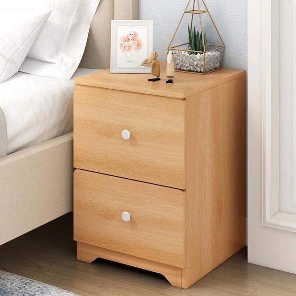 床頭櫃簡約現代帶鎖迷你窄櫃子簡易收納儲物櫃小型北歐臥室床邊櫃 ATF 英賽爾