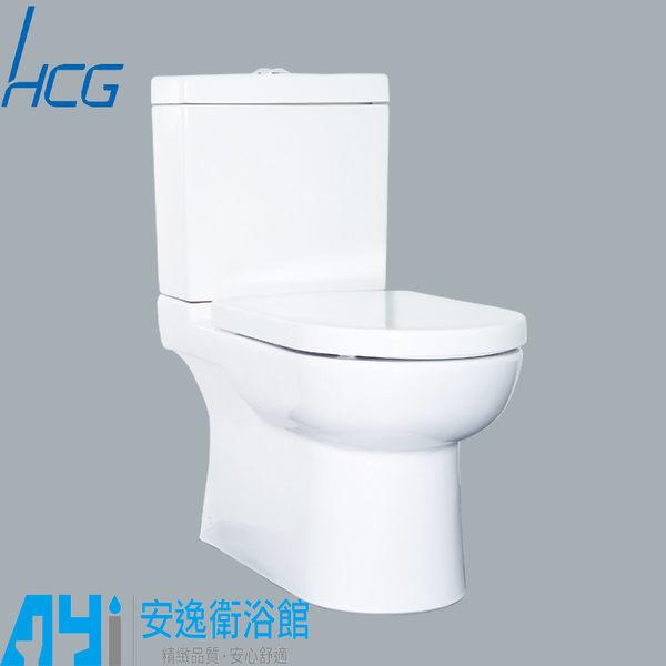 和成 HCG 伊頓系列 馬桶 CS4522 GMUT 兩件式馬桶 安逸衛浴館