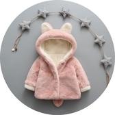 限定款鋪棉厚外套 男女寶寶冬裝棉衣刷毛外套嬰兒童棉襖內刷毛加厚一周歲半男女童棉服0-1