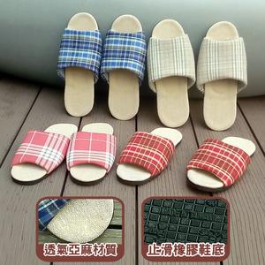 (e鞋院) MIT格紋亞麻室內拖鞋-2雙粉25.5cm*2