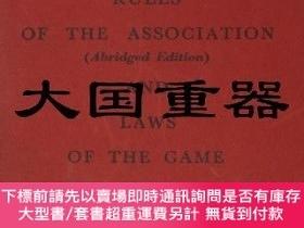 二手書博民逛書店RULES罕見OF THE ASSOCIATION AND LAWS OF THE GAME ABRIDGED E