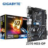 (內建 32GB Intel Optane Memory) GIGABYTE 技嘉  Z370 HD3-OP 1151腳位 主機板
