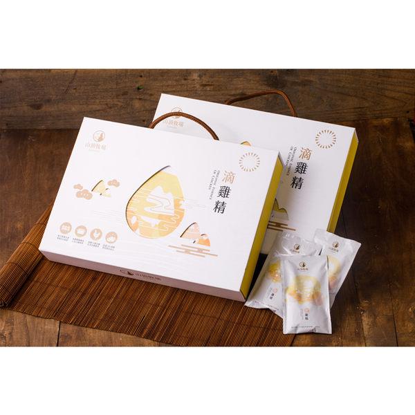 【山頂牧場滴雞精禮盒組】禮盒(60ml*20包/盒)x2【好媳婦送禮組】