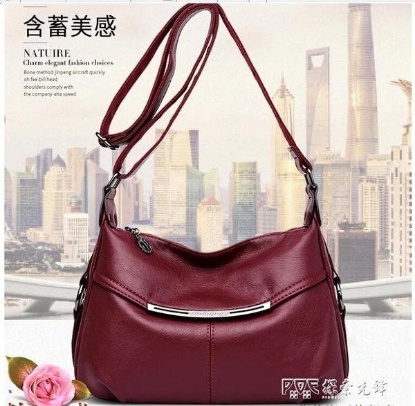 中年女包包2019新款媽媽大容量軟皮時尚百搭大氣中老年單肩斜背包包 安妮塔小鋪