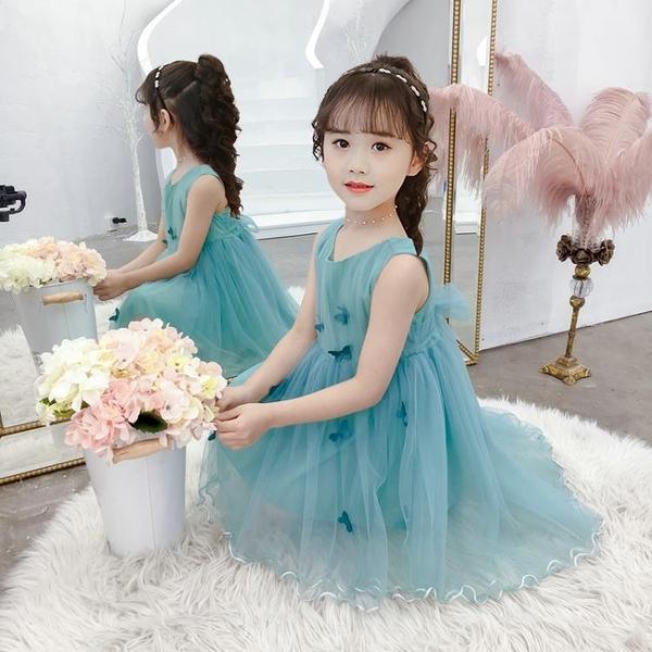 兒童禮服 女童洋裝2019新款夏裝洋氣無袖兒童裝夏季女孩禮服表演公主裙子
