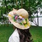 沙灘帽 手工編織多色草帽女夏季鏤空花朵度假沙灘帽出游小清新防曬遮陽帽
