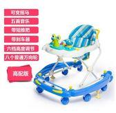 嬰兒童寶寶學步車多功能防側翻手推男女小孩防o型腿可變搖馬學行