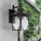 太陽能燈-光控 戶外防水庭院燈新中式別墅室外外牆大門口壁燈 3C優購HM