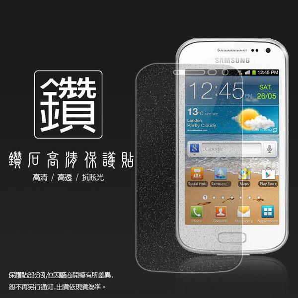 ◆Samsung Galaxy Ace 2 I8160 鑽石螢幕保護貼 保護貼 軟性 鑽貼 鑽面貼 保護膜