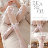 絲襪 白色絲襪透明打底襪女日系可愛蝴蝶結珍珠連褲襪防勾絲春秋季薄款 寶貝計畫