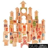 積木 原木制兒童積木玩具1-2周歲益智寶寶拼裝3-6歲男女孩益智7-8-10歲教具