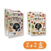 Freshgood鮮食優多・樂果村•有機乾冬菇(L-小朵)2包+乾木耳2包