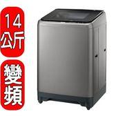HITACHI日立【SF140XWV】洗衣機《14公斤》