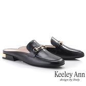 Keeley Ann我的日常生活 馬銜釦全真皮輕量穆勒鞋(黑色) -Ann系列