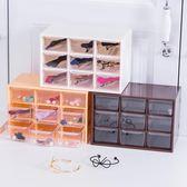 首飾收納盒多層飾品盒 九宮格裝戒指耳環手飾發飾塑料盒子 CY潮流站