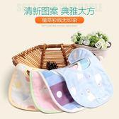 嬰兒口水巾360度旋轉飯兜吸水防水新生兒寶寶圍兜純棉紗布圍嘴