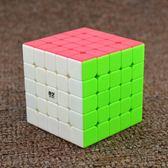 五階魔方5階實色免貼紙比賽專用 4-5-6歲奇藝兒童益智玩具禮物 【快速出貨八折免運】