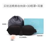 記憶棉u型枕便攜旅行可折疊護頸枕