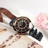 NATURALLY JOJO / JO96974-88R / 氣質典雅 閃耀晶鑽 藍寶石水晶玻璃 日期顯示 陶瓷手錶 玫瑰金x黑色 38mm