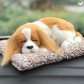 仿真狗汽車擺件車載可愛竹炭包卡通裝飾洛麗的雜貨鋪