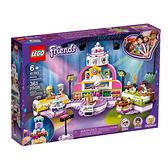 41393【LEGO 樂高積木】姊妹淘系列 Friends - 烘焙比賽 (361pcs)