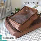 旅行收納組-品牌尼龍旅行收納袋(S+L)組 行李袋 收納小物 【SHR1711/SHR1712】S'AIME東京企劃