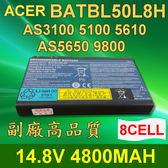 ACER 8芯 BATBL50L8H 高品質 電池 Aspire5103WLMI 5103WLMIP120 5103WLMI 5102AWLMI 5102WLMIF