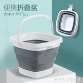 居家家可摺疊水盆旅行便攜式戶外洗臉盆手提釣魚桶家用塑料洗腳桶 科炫數位