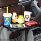 車載桌板 車用可折疊小桌板后座車載平板筆記本支架電腦桌子汽車內餐桌書桌