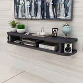 電視櫃定制定制臥室壁掛電視櫃現代簡約牆上簡易電視櫃實木小月光節88折