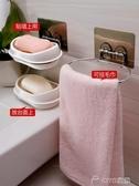 家用香皂盒吸盤壁掛式衛生間香皂盒創意瀝水皂盒肥皂架免打孔 CIYO黛雅