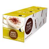 DOLCE GUSTO 卡布奇諾咖啡膠囊16顆膠囊(單盒) X 3盒